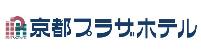 株式会社京都プラザホテルズ