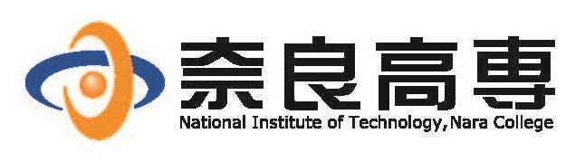 国立高等専門学校機構  奈良工業高等専門学校