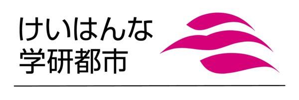 公益財団法人 関西文化学術研究都市推進機構