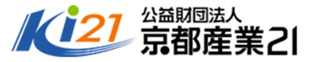 公益財団法人 京都産業21
