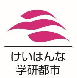 公益財団法人関西文化学術研究都市推進機構
